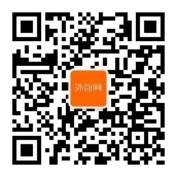中国承包网官方微信